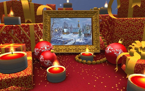 Christmas 3D Gifts Crack + Keygen Download